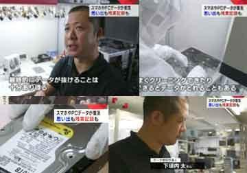NHK-Close-Up-Gendai-Plus