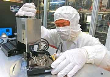 mainichi-digital-forensics
